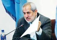دُری اصفهانی هم جاسوس است هم مفسد اقتصادی/ فشارهای زیادی برای رسیدگی نکردن به این پرونده وارد کردند